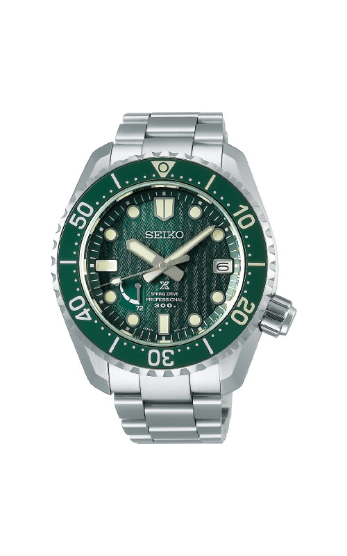 Seiko Prospex Limited Edition Green Diver SNR045 product image