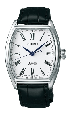Seiko Presage White Enamel Collection SPB049 product image